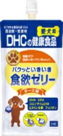 DHC ディーエイチシー DHCペット パクッといきいき食欲ゼリーチーズ味(130g)