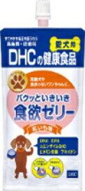 DHC ディーエイチシー DHCペット パクッといきいき食用ゼリー紅いも味(130g)
