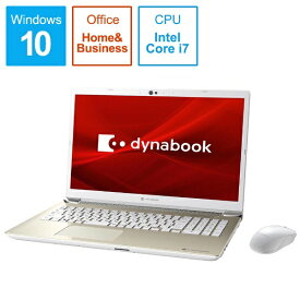dynabook ダイナブック P2T9LPBG ノートパソコン dynabook T9 サテンゴールド [16.1型 /intel Core i7 /HDD:1TB /SSD:256GB /メモリ:16GB /2019年秋冬モデル][16.1インチ office付き 新品 windows10][P2T9LPBG]