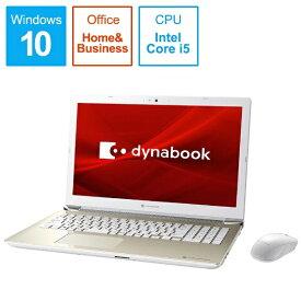dynabook ダイナブック P2T5LPBG ノートパソコン dynabook T5 サテンゴールド [15.6型 /intel Core i5 /HDD:1TB /メモリ:8GB /2019年秋冬モデル][15.6インチ office付き 新品 windows10 P2T5LPBG]