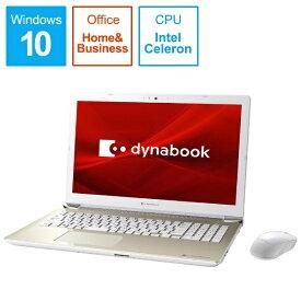 dynabook ダイナブック P1T4LPBG ノートパソコン dynabook T4 サテンゴールド [15.6型 /intel Celeron /HDD:1TB /メモリ:4GB /2019年秋冬モデル][15.6インチ office付き 新品 windows10 P1T4LPBG]