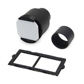 Camflix カムフリックス フィルムデジタイズアダプター 標準マクロレンズ用 対応フィルム120mm FDA-120M