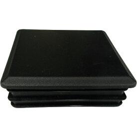 アルインコ ALINCO アルインコ 樹脂キャップ 角パイプ75用 ブラック  (2個入) AC319K2