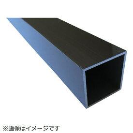 アルインコ ALINCO アルインコ アルミ角パイプ 30X30X2.0 ブロンズ艶消し 1m FB208B1