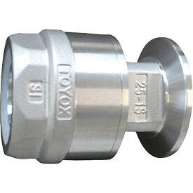トヨックス TOYOX トヨックス トヨコネクタ TC3−FS型 TC3-FS25-1S