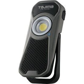 TJMデザイン タジマ LEDワークライトR061 LE-R061