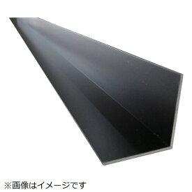 アルインコ ALINCO アルインコ アルミ等辺アングル 15x15x1.0ブラック 2m HP208K 【メーカー直送・代金引換不可・時間指定・返品不可】