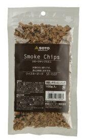 新富士バーナー Shinfuji Burner SOTO スモークチップスミニ(ウィスキーオーク/100g) ST-1537