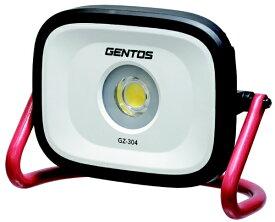 ジェントス GENTOS Ganz 大光量 投光器 GZ-304