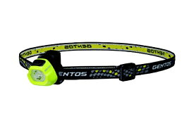 ジェントス GENTOS 小型ヘッドライト HC24YG イエローグリーン