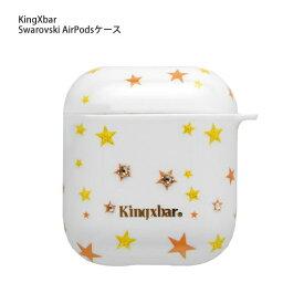 AREA エアリア KingXbar AirPods/Airpods2対応ケース スワロフスキー使用 Swarovski Star柄 ハードケース エアーポッズ KINGXBAR Star KXB-SS001