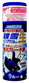 高森コーキ Takamori kohki 離雪シリコンアクリルスプレー生 ヤマハ用ブルー 300ml TU-SAN-BL