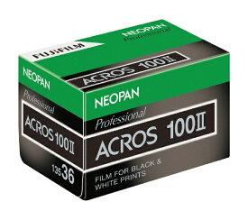 富士フイルム FUJIFILM ネオパン100 ACROS II(アクロス2)35mmサイズ 135-36枚撮