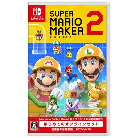 任天堂 Nintendo スーパーマリオメーカー 2 はじめてのオンラインセット【Switch】