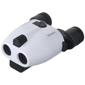ビクセン Vixen 10倍防振双眼鏡 「ATERA(アテラ) H10×21」 ホワイト [10倍][アテラH10X21ホワイト]