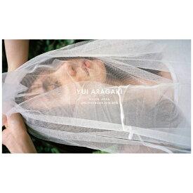 カエルム 【3月末〜4月上旬お届け予定】YUI ARAGAKI NYLON JAPAN ARCHIVE BOOK 2010-2019新垣結衣 【重版分】