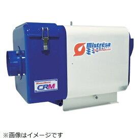 昭和電機 Showa Denki 昭和 オイルミストコレクター マルチシリーズ ミストレーサ CRMタイプ CRM-H04-S23 【メーカー直送・代金引換不可・時間指定・返品不可】