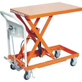トラスコ中山 TRUSCO ハンドリフタ 250kg 500X800 オレンジ HLFA-S250 【メーカー直送・代金引換不可・時間指定・返品不可】