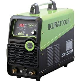 育良精機 IKURA TOOLS 育良 ライトアークISK−LS350S(40061) ISK-LS350S 【メーカー直送・代金引換不可・時間指定・返品不可】