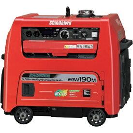 やまびこ YAMABIKO 新ダイワ ガソリンエンジン発電機兼用溶接機 EGW190M-IST 【メーカー直送・代金引換不可・時間指定・返品不可】