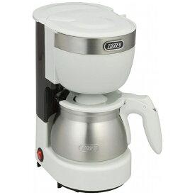 ラドンナ LADONNA K-CM8-AW コーヒーメーカー TOFFY[KCM8]