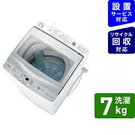 AQUA アクア AQW-GP70H-W 全自動洗濯機 ホワイト [洗濯7.0kg /乾燥機能無 /上開き][洗濯機 7kg AQWGP70H_W]