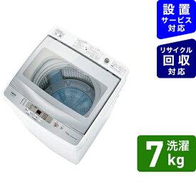 AQUA アクア AQW-GS70H-W 全自動洗濯機 ホワイト [洗濯7.0kg /乾燥機能無 /上開き][洗濯機 7kg AQWGS70H_W]