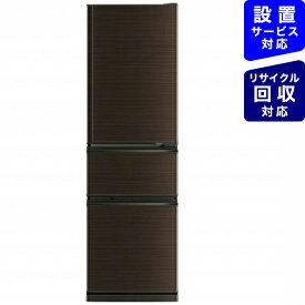 三菱 Mitsubishi Electric 《基本設置料金セット》MR-CX30BKE-BR 冷蔵庫 CXシリーズ [3ドア /右開きタイプ /300L][冷蔵庫 大型 MRCX30BKEBR]【point_rb】