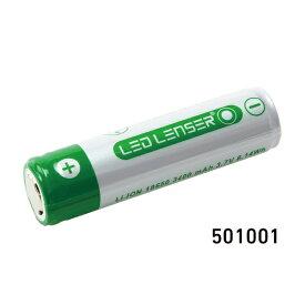 レッドレンザー Ledlenser レッドレンザー H8R用充電池