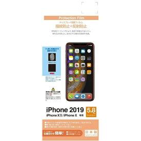 ラスタバナナ RastaBanana PB iPhone 11 Pro/XS/X フィルム BKS112IP958F 反射防止