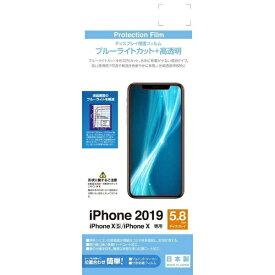 ラスタバナナ RastaBanana PB iPhone 11 Pro/XS/X フィルム BKS115IP958F BLC光沢