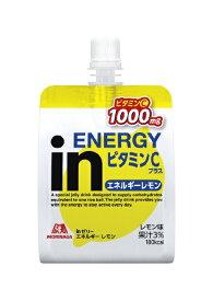 森永製菓 MORINAGA inゼリー エネルギーレモン ビタミンCプラス【レモン風味/180g】 36JMM95100