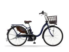 ヤマハ YAMAHA 26型 電動アシスト自転車 PAS With(ノーブルネイビー/内装3段変速) 20PA26W【2020年モデル】【組立商品につき返品不可】 【代金引換配送不可】