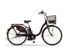 ヤマハ YAMAHA 26型 電動アシスト自転車 PAS With(カカオ/内装3段変速) 20PA26W【2020年モデル】【組立商品につき返品不可】 【代金引換配送不可】