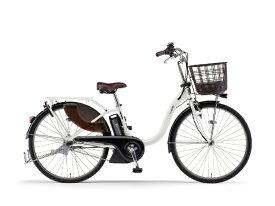 ヤマハ YAMAHA 26型 電動アシスト自転車 PAS With(ピュアパールホワイト/内装3段変速) 20PA26W【2020年モデル】【組立商品につき返品不可】 【代金引換配送不可】