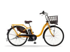 ヤマハ YAMAHA 26型 電動アシスト自転車 PAS With(マリーゴールド/内装3段変速) 20PA26W【2020年モデル】【組立商品につき返品不可】 【代金引換配送不可】