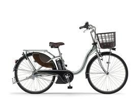 ヤマハ YAMAHA 24型 電動アシスト自転車 PAS With(ピュアシルバー/内装3段変速) 20PA24W【2020年モデル】【組立商品につき返品不可】 【代金引換配送不可】