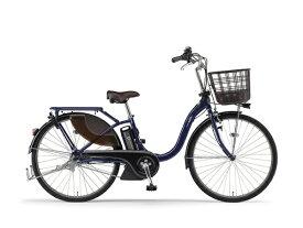 ヤマハ YAMAHA 24型 電動アシスト自転車 PAS With(ノーブルネイビー/内装3段変速) 20PA24W【2020年モデル】【組立商品につき返品不可】 【代金引換配送不可】