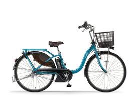 ヤマハ YAMAHA 24型 電動アシスト自転車 PAS With(アクアシアン/内装3段変速) 20PA24W【2020年モデル】【組立商品につき返品不可】 【代金引換配送不可】