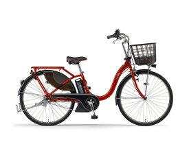 ヤマハ YAMAHA 24型 電動アシスト自転車 PAS With(ビビッドレッド/内装3段変速) 20PA24W【2020年モデル】【組立商品につき返品不可】 【代金引換配送不可】