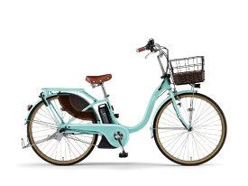 ヤマハ YAMAHA 26型 電動アシスト自転車 PAS With DX(ミントブルー/内装3段変速) 20PA26WDX【2020年モデル】【組立商品につき返品不可】 【代金引換配送不可】