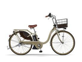 ヤマハ YAMAHA 24型 電動アシスト自転車 PAS With DX(マットカフェベージュ/内装3段変速) 20PA24WDX【2020年モデル】【組立商品につき返品不可】 【代金引換配送不可】