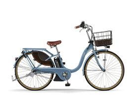 ヤマハ YAMAHA 24型 電動アシスト自転車 PAS With DX(パウダーブルー2/内装3段変速) 20PA24WDX【2020年モデル】【組立商品につき返品不可】 【代金引換配送不可】