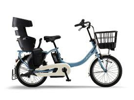ヤマハ YAMAHA 20型 電動アシスト自転車 PAS Babby un SP リヤチャイルドシート標準装備モデル(パウダーブルー2/内装3段変速) 20PA20BSPR【2020年モデル】【組立商品につき返品不可】 【代金引換配送不可】