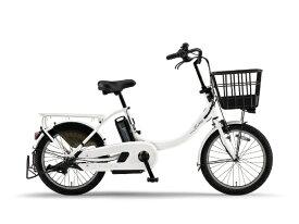 ヤマハ YAMAHA 20型 電動アシスト自転車 PAS Babby un(ピュアホワイト/内装3段変速) 20PA20BXL【2020年モデル】【組立商品につき返品不可】 【代金引換配送不可】