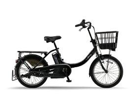 ヤマハ YAMAHA 20型 電動アシスト自転車 PAS Babby un(ブラック/内装3段変速) 20PA20BXL【2020年モデル】【組立商品につき返品不可】 【代金引換配送不可】