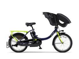 ヤマハ YAMAHA 20型 電動アシスト自転車 PAS Kiss mini un SP(ネイビー×グリーン/内装3段変速) 20PA20KSP【2020年モデル】【組立商品につき返品不可】 【代金引換配送不可】