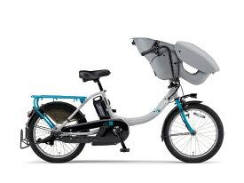 ヤマハ YAMAHA 20型 電動アシスト自転車 PAS Kiss mini un SP(グレー×アクアシアン/内装3段変速) 20PA20KSP【2020年モデル】【組立商品につき返品不可】 【代金引換配送不可】