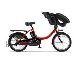 ヤマハ YAMAHA 20型 電動アシスト自転車 PAS Kiss mini un SP(ビビッドレッド/内装3段変速) 20PA20KSP【2020年モデル】【組立商品につき返品不可】 【代金引換配送不可】
