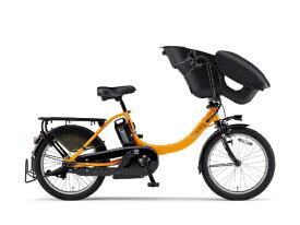 ヤマハ YAMAHA 20型 電動アシスト自転車 PAS Kiss mini un SP(マリーゴールド/内装3段変速) 20PA20KSP【2020年モデル】【組立商品につき返品不可】 【代金引換配送不可】
